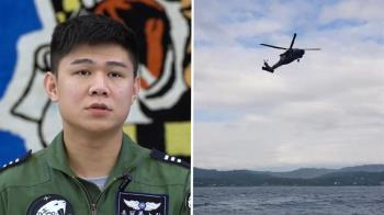 29歲志航飛官殉職 為「保護村民」戰機刻意開海上