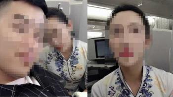 空姐偷吃多人被抓包!床單留詭異液體 未婚夫曾砸百萬怒反擊