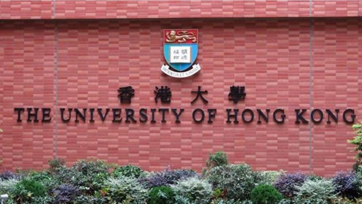 香港大學任命兩名中國大陸學者為副校長,引發對學術自由的擔憂