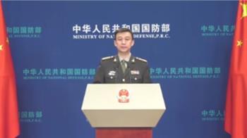 管控危機!美中國防官員首次開會溝通