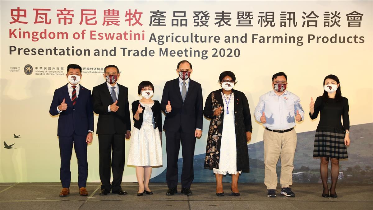 外交部與外貿協會攜手推廣  史瓦帝尼優質產品促進產業鏈結及邦誼