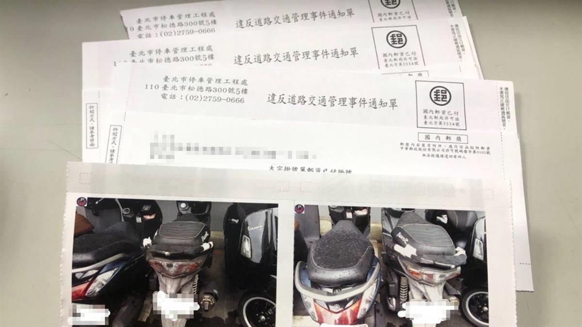 停在車格內卻收「4張罰單」!他一看監視器傻眼:有夠冤
