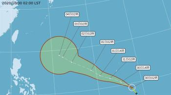 10月7個颱風史上第2多 閃電路徑強度不確定性大