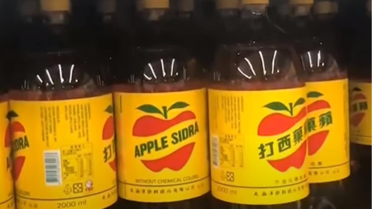 掏空「蘋果西打」8.8億 前總經理孫幼英遭判9年半
