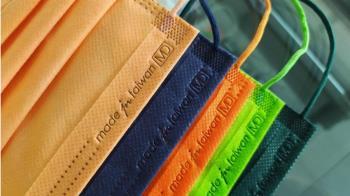 中衛口罩新版雙鋼印曝光 網怒:為了美學不要國格?