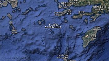 希臘多德卡尼斯群島地震 規模6.7