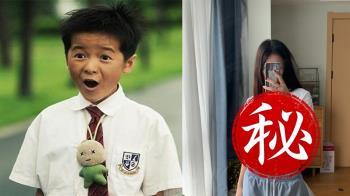 《長江七號》徐嬌長大了!自拍秀超狂馬甲線 網傻眼:不科學
