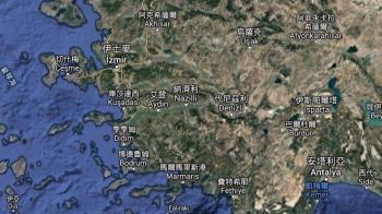 希臘土耳其近海強震 USGS:規模7.0