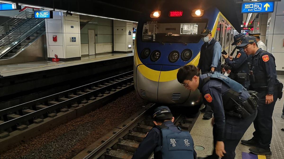 快訊/旅客闖松山站軌道遭撞!慘困列車底 右小腿骨折送醫