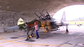 高教機建案延宕F-5E汰換?軍方:期程沒改變過