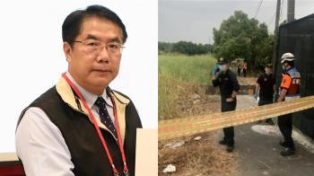 外籍女大生遭擄殺 黃偉哲道歉承諾完整調查