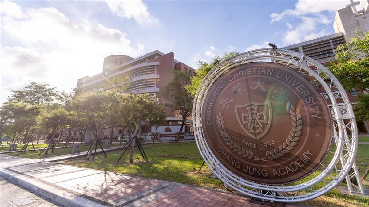 外籍生命案 教部要求大學追究校安人員責任