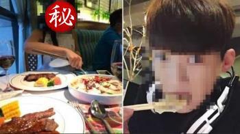 嫌棄網戀妹子素顏醜!男狂吃4000元大餐落跑 她急求救親友