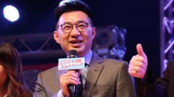 2022縣市長選舉 江啟臣:艱困地區及早準備