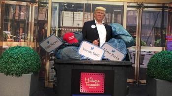 超前部署? 柏林杜莎夫人蠟像館:丟掉川普讓美國再次偉大