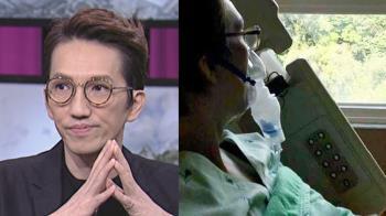 54歲林志炫爆健康亮紅燈!送醫戴氧氣罩 病況曝令人憂心