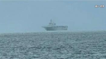 獨/對台威脅?共軍075型兩棲攻擊艦現身海南島