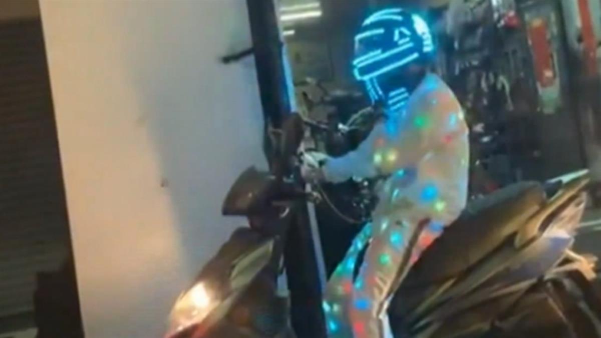 獨/轉吧七彩霓虹燈!騎士全身白閃閃藏LED燈