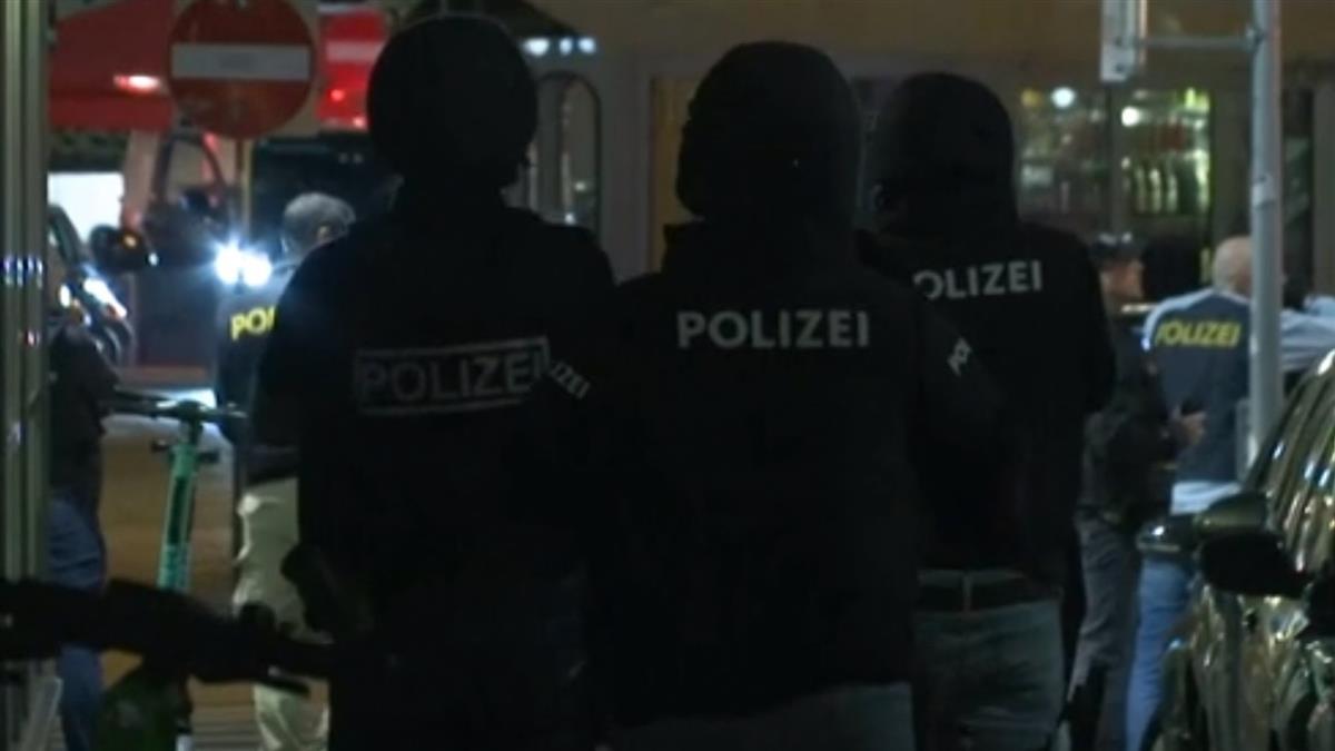 維也納槍擊釀2死15傷!奧地利總理痛批:可憎的恐怖攻擊
