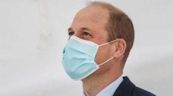 肺炎疫情:威廉王子今年四月曾確診感染新冠病毒