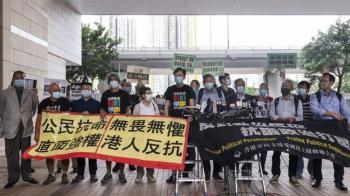 香港《國安法》:沿襲自英國的刑事司法流程怎麼走?