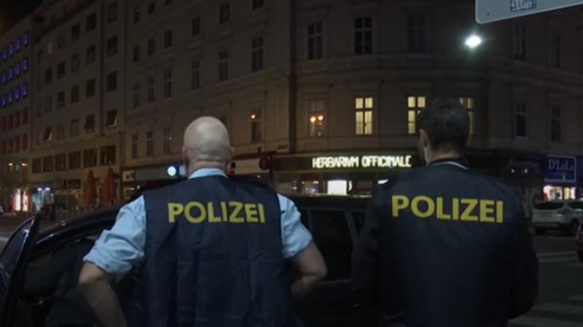 維也納6處槍擊釀2死!歹徒仍在逃 目擊者嚇傻:開了上百槍