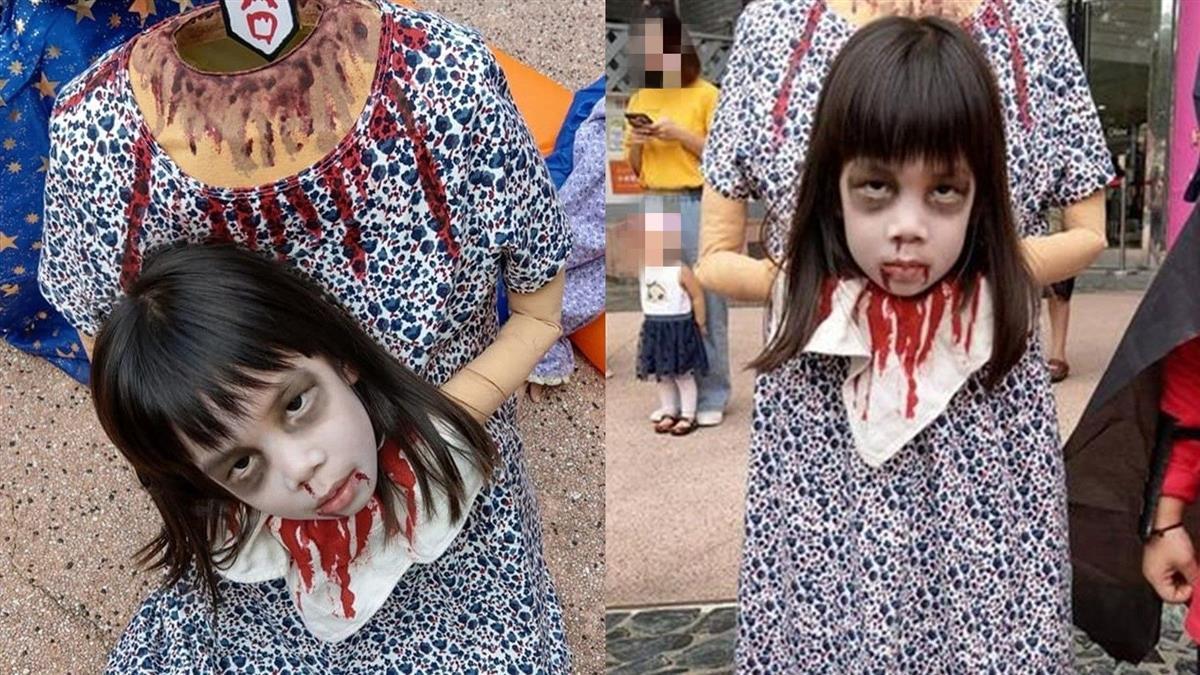 「斷頭女鬼」紅到國外!台南4歲妹嚇壞同學 爸笑:她自己選的