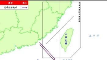 共軍運8反潛機擾台 9月以來第33度