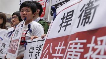 RTHK香港電台《鏗鏘集》知名記者被起訴 涉「反送中」示威元朗「721事件」報道