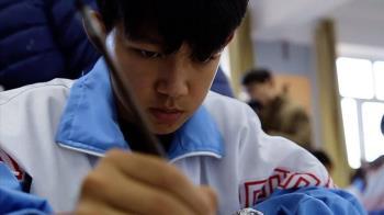 內蒙古抗議平息 BBC到邊境了解普通話教學情況
