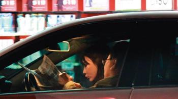 高國華床上演《色戒》 陳子璇羞讚:不是人