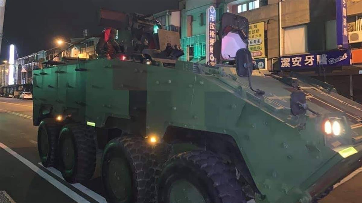 國軍凌晨戰車大行軍 家長怒炸:吵到小孩睡覺