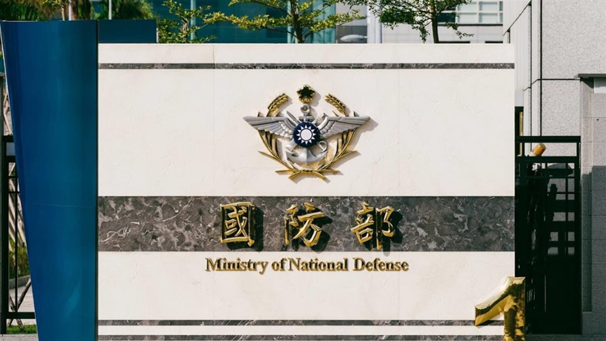 美國售台7項軍備 國防部:除無人機外已編預算