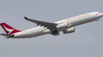 香港國泰航空裁員8500人 旗下港龍航空結業成新冠疫情犧牲品