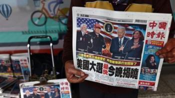 美國大選:BBC匯總各國媒體、政要和民眾的反應