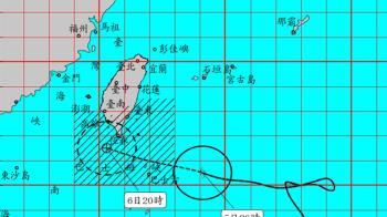 快訊/閃電颱風接近!氣象局發布陸警 台東、屏東縣警戒