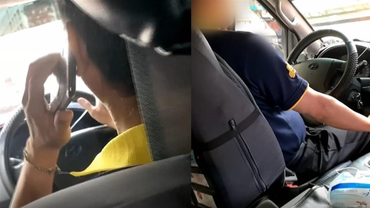 獨/離譜! 小黃運將脫罩載客 雙手放開方向盤滑手機