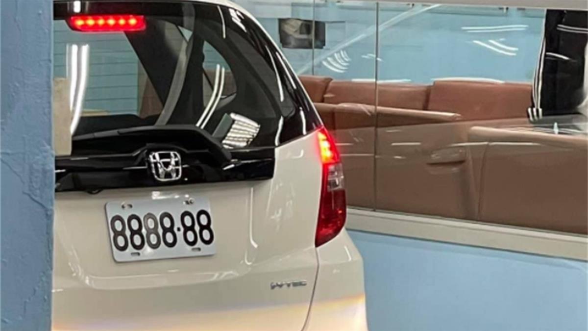 Honda掛「8888-88」!他PO網被質疑 一查驚呆:比車貴5倍