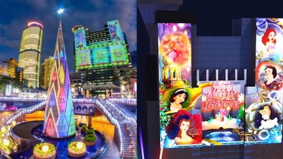 新北耶誕城10大迪士尼經典童話 打造「全台唯一迪士尼光雕投影秀」