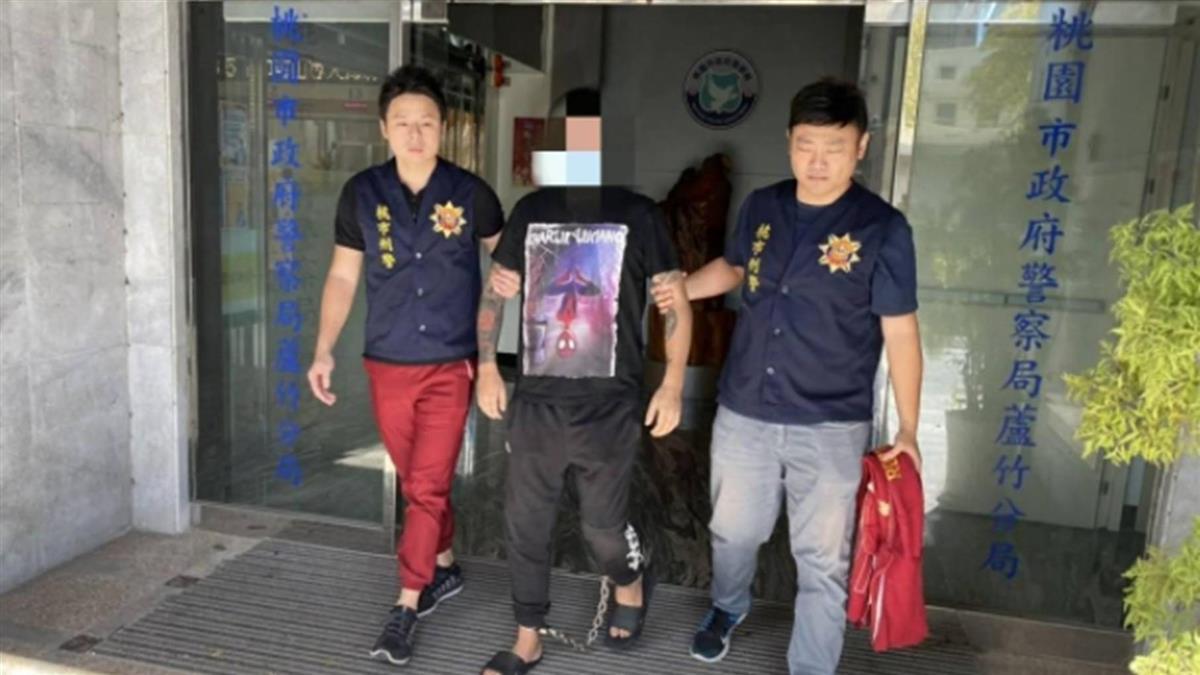 擁300G不雅片富少畏罪潛逃!「蘆竹王陽明」躲爸房產被逮
