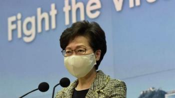 香港特首林鄭月娥北京見韓正 提防疫經濟民生三方面訴求