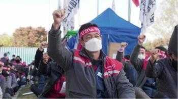 韓國快遞員過勞死現象嚴重 到底是誰之過?