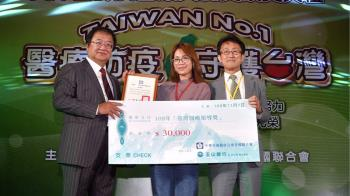 紀錄防疫緊箍咒下的犧牲 中央社獲台灣醫療報導獎
