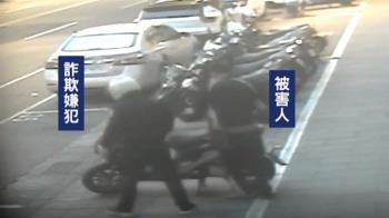 獨/冒「維安特勤」警政署後門詐走7支iPhone12 一銷贓就被逮