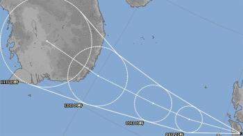 「艾陶」颱風最快明形成!今起連下雨3天 降雨熱區出爐