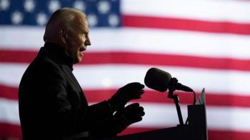 美國大選:拜登贏了,接下來會怎樣?