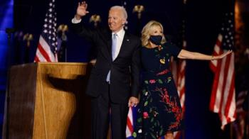 美國大選:拜登呼籲美國要團結 「不要把對手變成敵人」