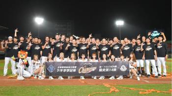 台灣大賽 / 陳傑憲2分砲發威!統一3連勝兄弟 奪第10座總冠軍
