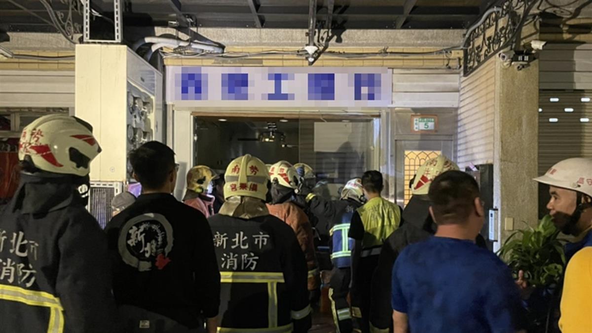 中和民宅傳巨響!疑電熱水器爆炸釀1傷