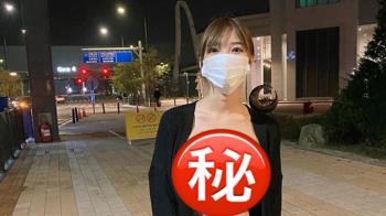 掉出來了!「超兇口罩妹」被街頭捕獲 上萬網暴動急備份